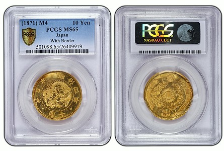 This 1871 Japanese 10 Yen, graded PCGS Secure Plus™ MS65, is the milestone 25 millionth coin certified by Professional Coin Grading Service. (Photo credit: PCGS.)