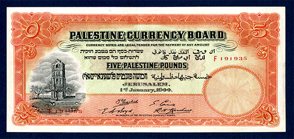 rare 1944 Palestine Currency Board banknote