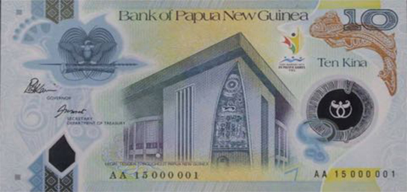 2015 Papua New Guinea 10-kina commemorative note