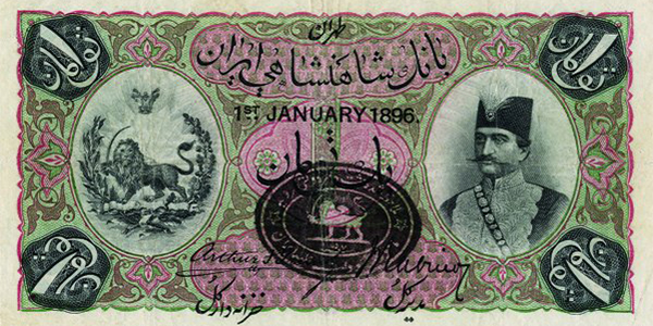 Banknote of Imperial Bank of Persia