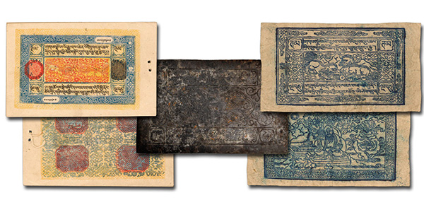 Tibetan banknotes auctioned at April 2017 Stack's Bower's Galleries Hong Kong Auction.