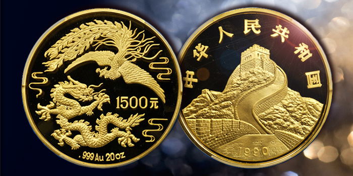 Stack's Bowers Dragon and Phoenix 1500 Yuan gold