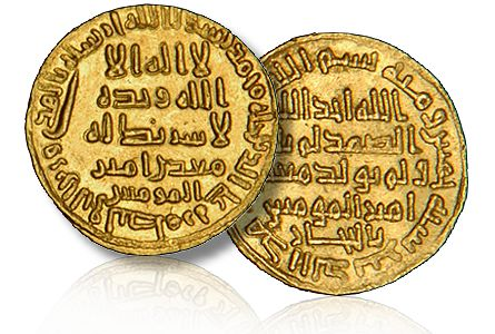 Image result for islamic coins