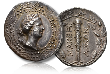 Ancient Coins: Rare Macedonian Tetradrachm tells a story