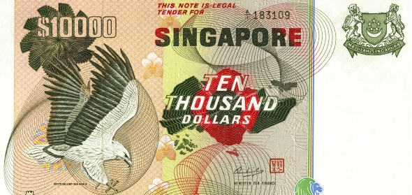 Singapore Commissioners of Currency $10000 ND (1980)