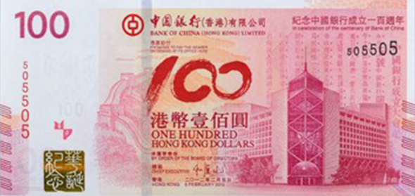 2012 100 HKD commemorative note