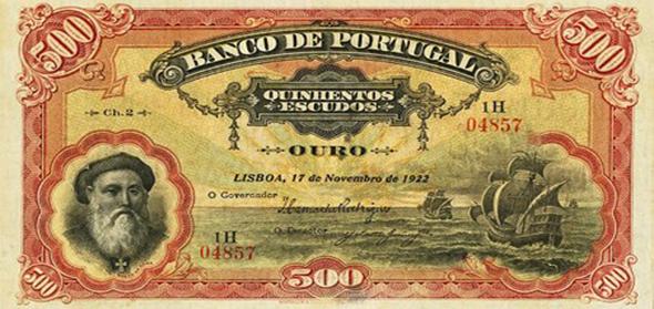 500 escudos, obverse. Portugal