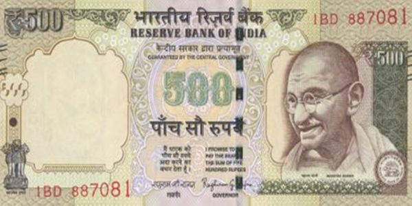 India 2015 revised 500 Rupee obverse feat. M. Gandhi