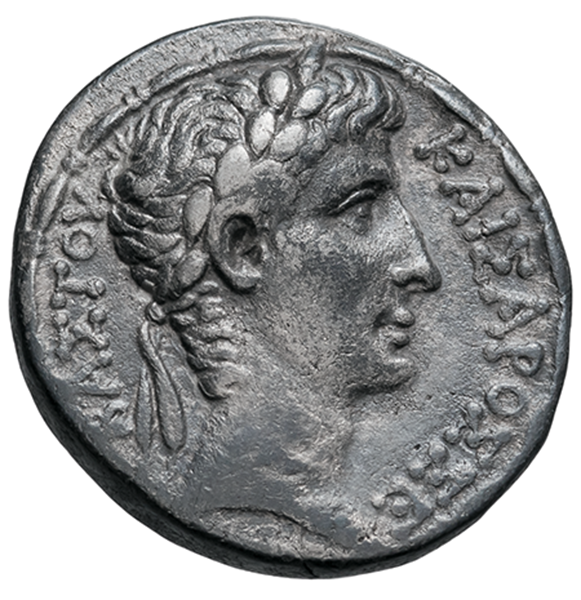 Augustus tetradrachm, Roman Empire