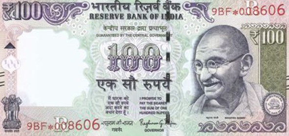 obverse, India 2016 Mahatma Gandhi Revised 100 Rupee Banknote