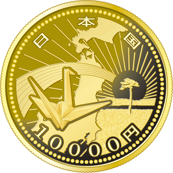 Obverse, Japan 2015 Great East Japan Earthquake Reconstruction 10,000 yen gold coin