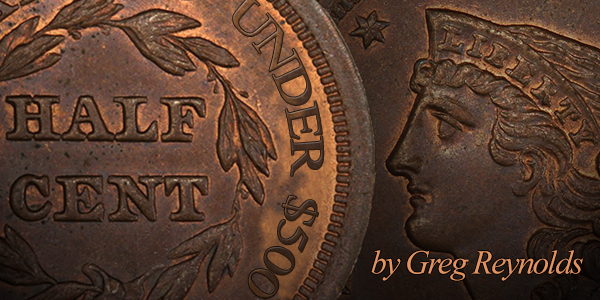Small Cents - Lincoln Cent, Bronze/ Brass, Memorial Reverse