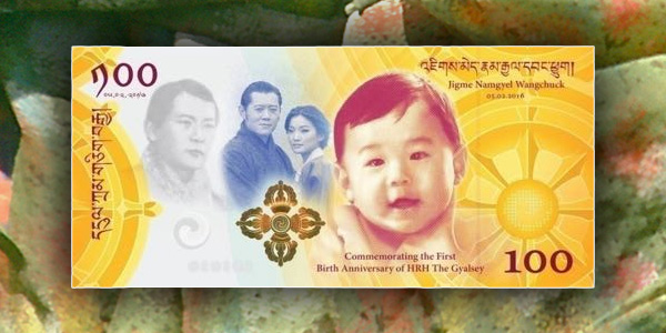 Bhutan Releases Design Of New Commemorative Banknote Honoring The Gyalsey S 1st Birthday