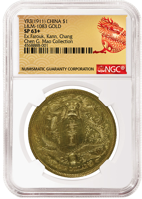 1911 China $1 Long Whiskers NGC Ex: Farouk