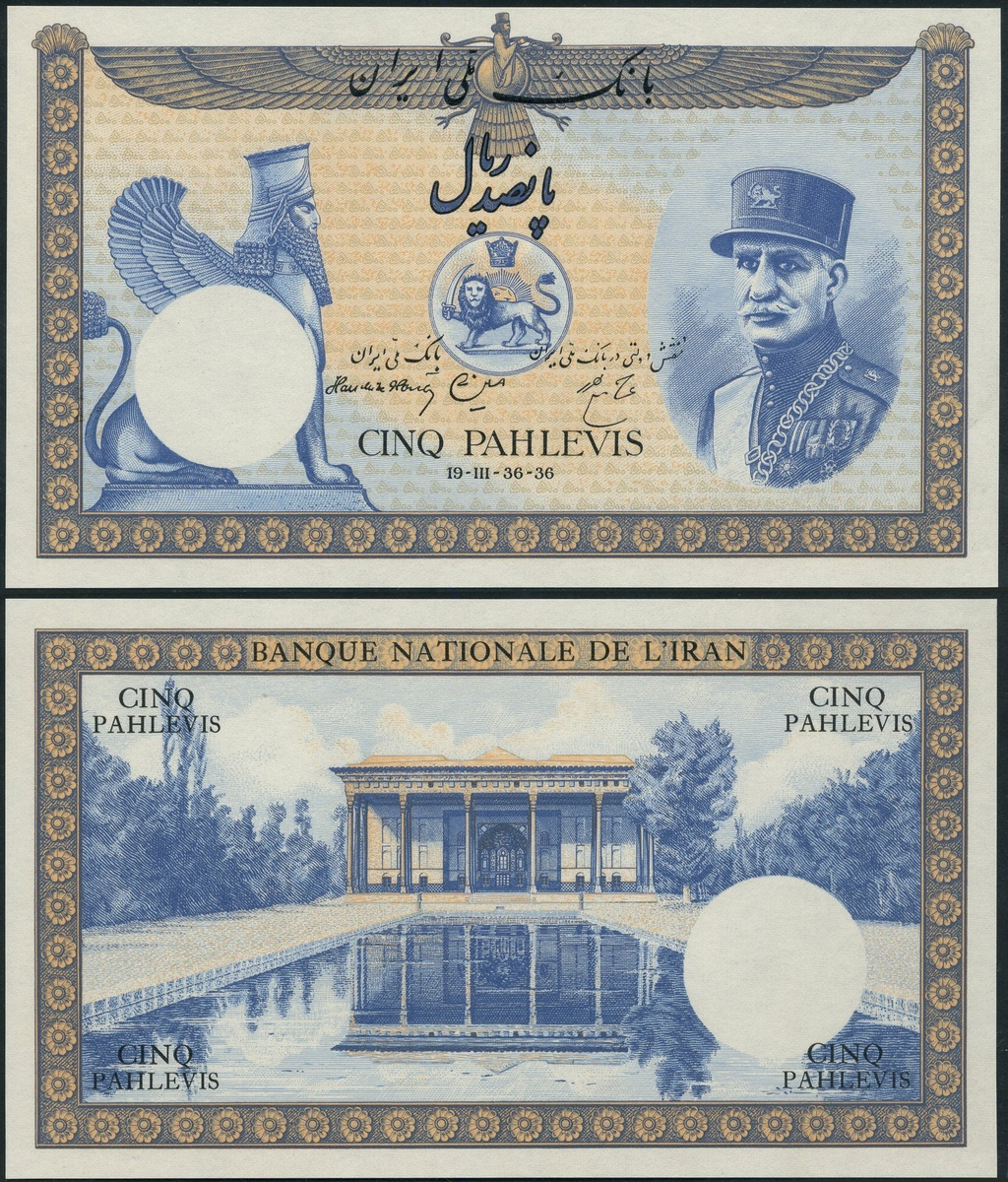 Banque Nationale de l'Iran design for 5 pahlevis. Images courtesy Spink Auctions