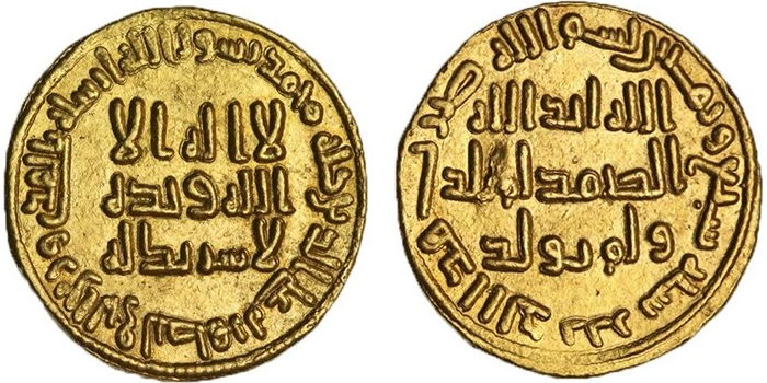 shejere i turk by ruler of khiva Khan of khiva, 183 aral sea, viii, 3, 8, 6-9, 27, 293 babur, zahir al-din, timurid ruler of fergana and founder of the mughal empire, 116 bilad al-turk, land of the turks, early arab name for central asia beyond transoxania.