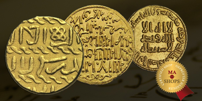 Islamic Coins - MA-Shops