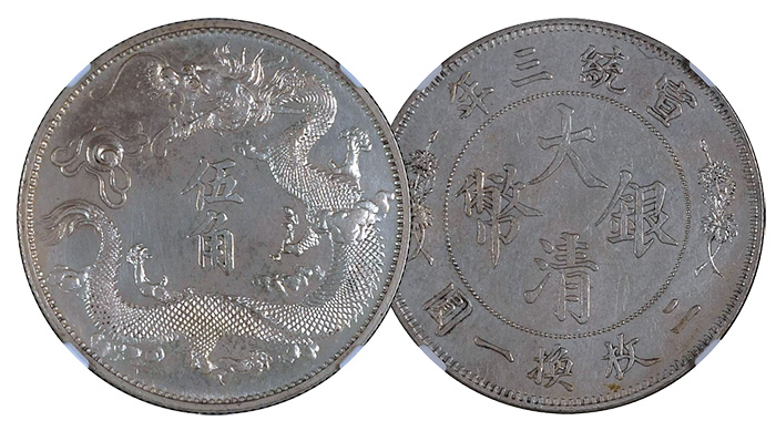 Champion Auction 1911 Half Dollar
