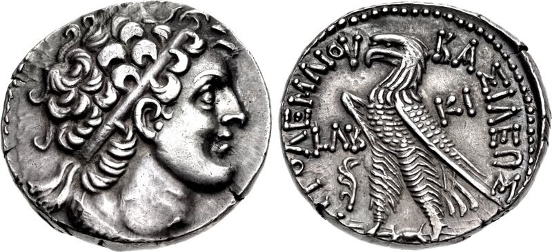 Tetradrachm of the Ptolemaic King Ptolemy VIII dated year 32 (139/8 BCE). Images courtesy CNG, NGC