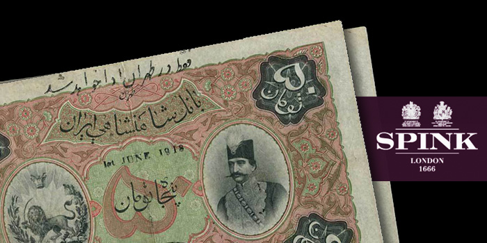 Spink - Persian Banknotes - World Paper Money