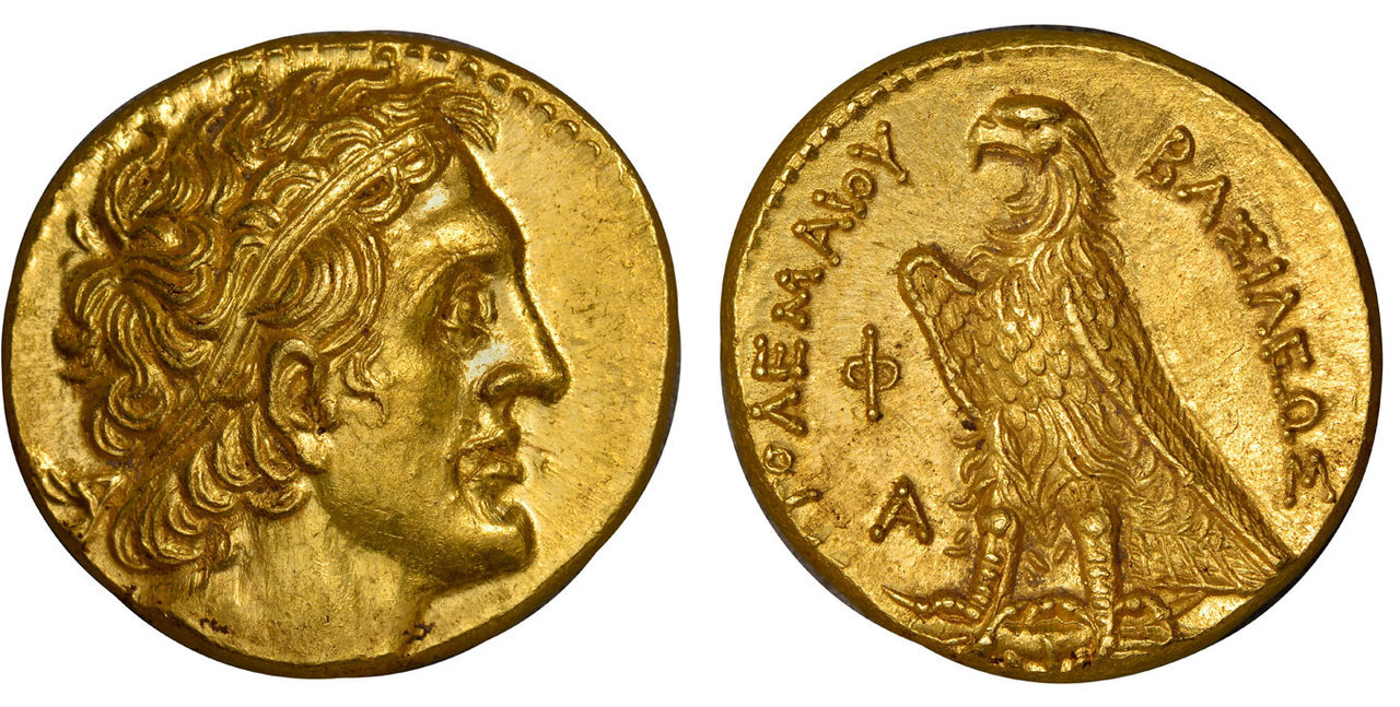 GREEK. PTOLEMAIC KINGS OF EGYPT. Ptolemy II Philadelphos. (Pharaoh, 285/4-246 BC). Struck 285-246 BC. AV Pentadrachm (Trichryson). Images courtesy Atlas Numismatics