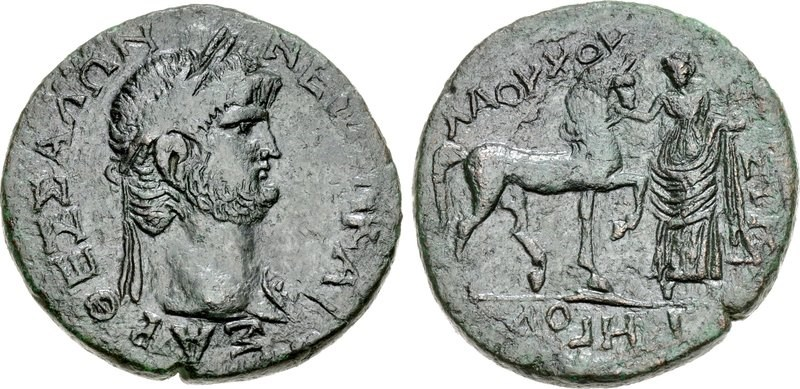 Copper tetrassarion of Nero from Thessaly. Images courtesy CNG, Nomos