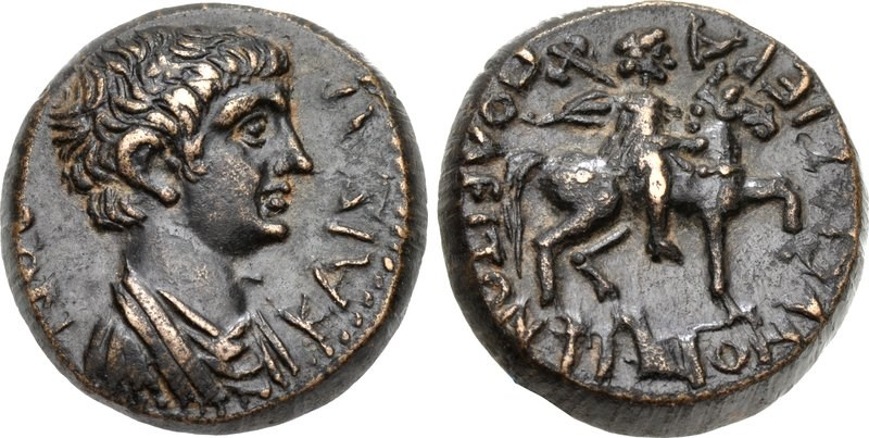 Ancient Roman bronze coin of Nero from Hierapolis in Phrygia. Images courtesy CNG, Nomos