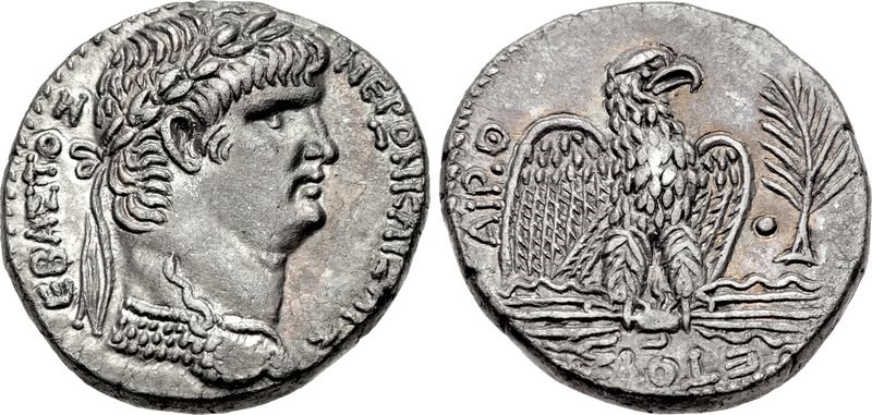 A silver tetradrachm of Antioch in Syria. Images courtesy CNG, Nomos