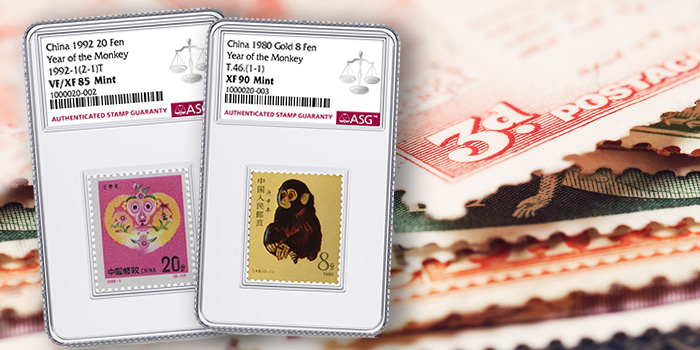 Authenticated Stamp Guaranty - CCG - Stamp