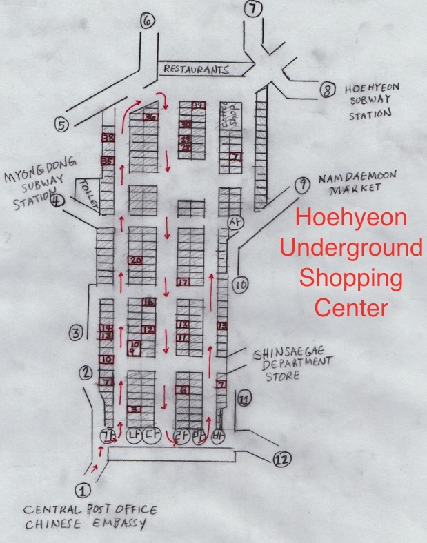 Map of Hoehyeon Underground Shopping Center, Seoul, South Korea. Courtesy Mark Lovmo, Dokdo Research