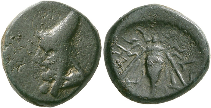 ((141 – Mithradates, Satrap of Armenia, after 212. Chalcus, unknown mint. 2nd known specimen. Very rare. Estimate: 1,250 euros. Starting price: 750 euros.))