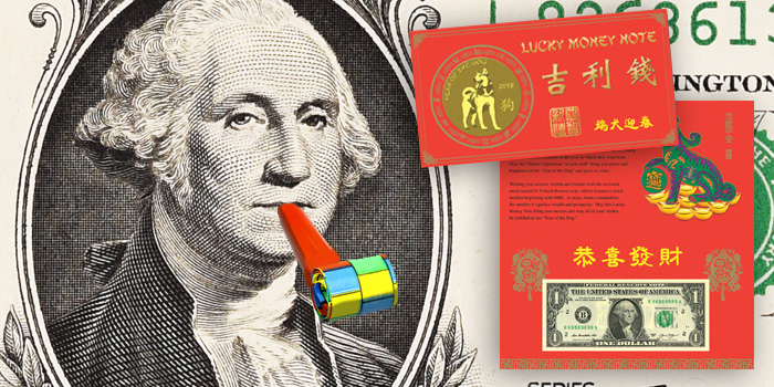 Lucky Money Note - George Washington $1 Bill - BEP - Year of the Dog