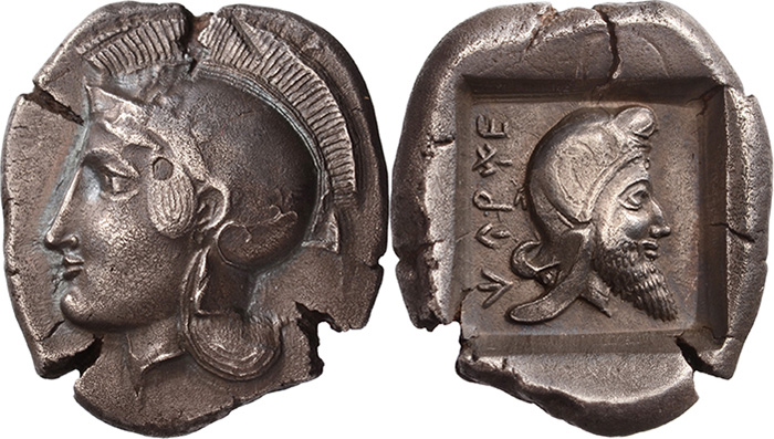 AR Stater 440-400 BC Dynasts of Lycia, Kherei