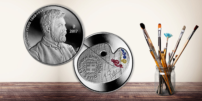 Nikolaos Gyzis Colorized Greek Commemorative Coin 2017