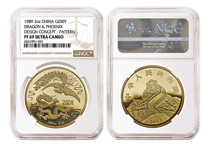 NGC Dragon & Phoenix Pattern 1989 2 ounce gold coin G200Y Chinese Coin