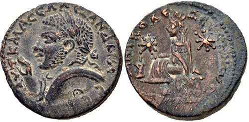 24 mm bronze of Edessa, in Mesopotamia, struck for Severus Alexander. Images courtesy NGC Ancients