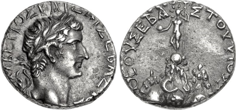 Drachm of Tiberius. Images courtesy NGC Ancients