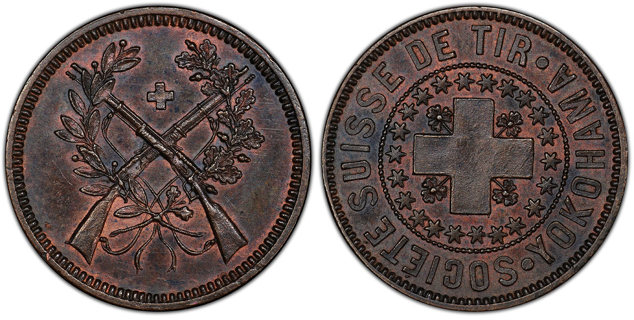 SWITZERLAND. Yokohama, Japan. ND (19th. Century) CU Shooting Jeton. Images courtesy Atlas Numismatics