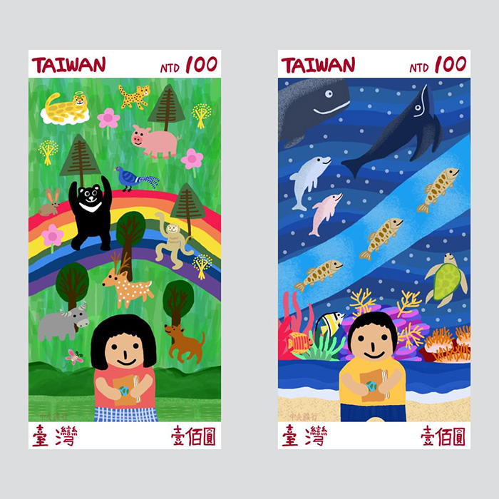 Taiwan Banknote Design Finalists