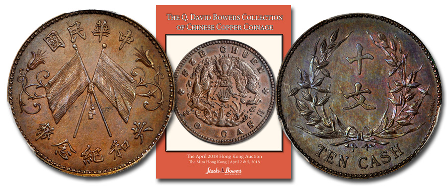 """""""L. Giorgi"""" Pattern 10 Cash. Images courtesy Stack's Bowers Galleries Hong Kong Auction"""