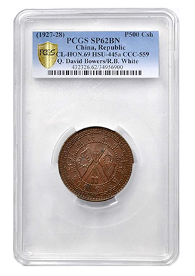 PCGS P500 Csh (1927-1928) China, Republic - Chinese coins