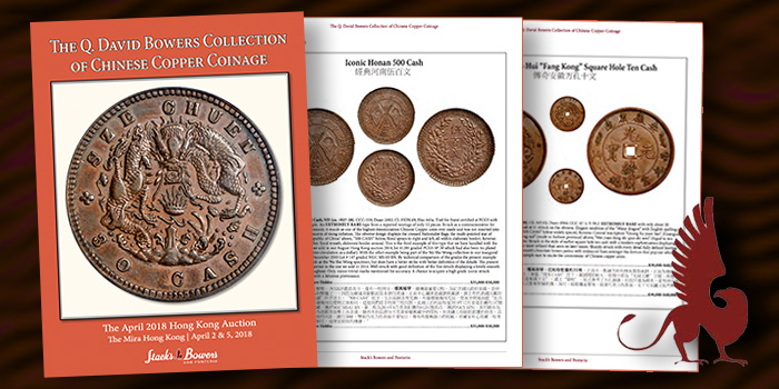Q. David Bowers Collection of Chinese Coins - Copper