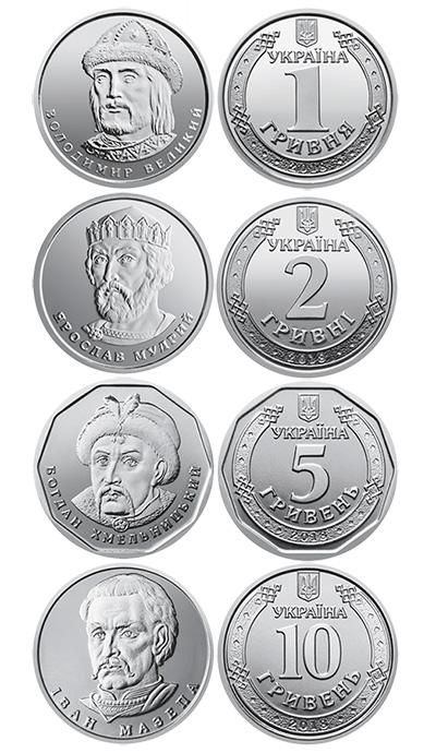 2018 Ukraine Coins