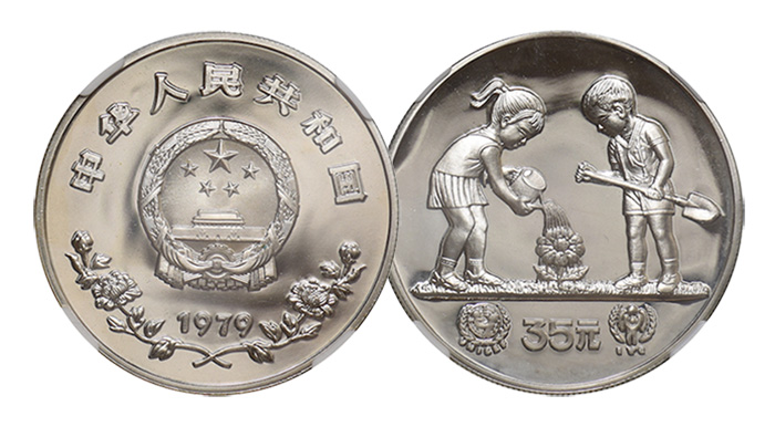 China 1979 People's Republic International Year of the Child Silver Proof Coin