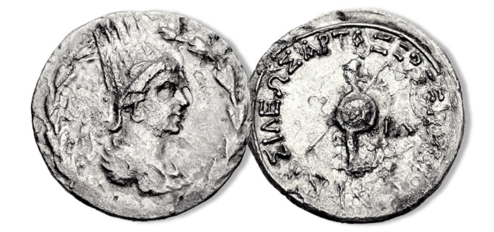 KINGS of ARMENIA. Artaxias II. 34-20 BC. AR Drachm (21mm, 3.21 g, 1h). Artaxata (Artashat) mint. Draped bust right, wearing earring and five-pointed Armenian tiara decorated with comet star; all within laurel wreath / Athena advancing left, holding transverse spear and round shield; IΔ to right, O in exergue. SCADA Group 1 (a2/p2 – this coin cited and illustrated); CAA -; AC -. VF, some roughness. Extremely rare, one of only four known.