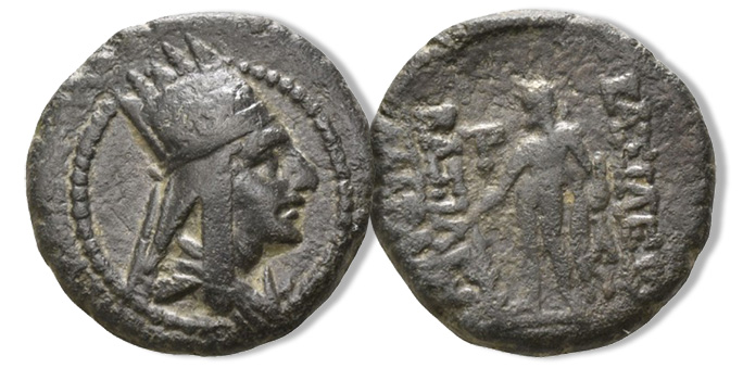 "Kings of Armenia. Artaxata. Tigranes II ""the Great"" 95-56 BC. Half Chalkous Æ 17mm., 4,43g. Head of Tigranes right, wearing five-pointed Armenian tiara decorated with star between two eagles / BAΣIΛEΩ[Σ] BAΣIΛ[EΩN TIΓPANOY]; Herakles-Vahagn standing left, holding club and lion's skin; monogram to inner left, A to inner right."