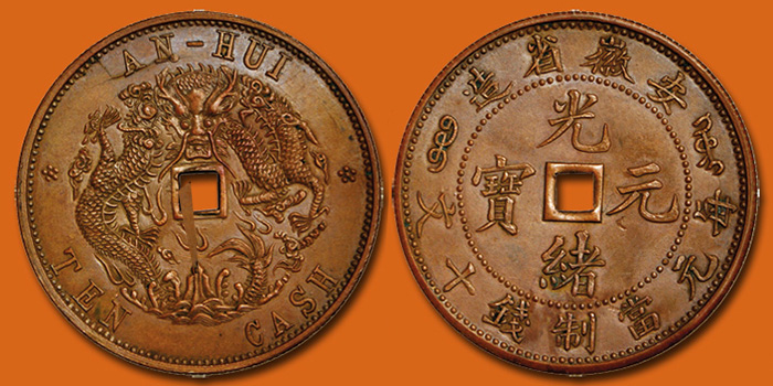 Chinese Coin Pattern
