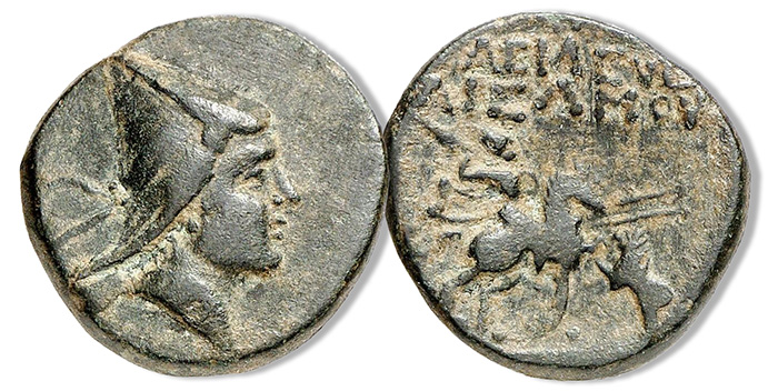 Arsames I., c 240 BCE Æ; 4,68 g. Draped bust right with Tiara//Rider with two lances spearing a lion (?) l. Bedoukian Plate 1, Abb. 2; Nercessian Plate 1, Abb. 2