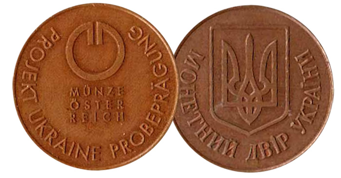 Extremely Rare Project Ukraine Sample Stamping