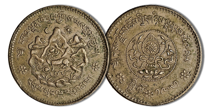 Auction: CSS32 - The Numismatic Collectors' Series incl. The Nicholas Rhodes Collection of Tibetan Coins, Tibetan and Nepalese Banknotes  Lot: 82